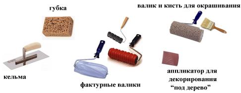 Декоративная штукатурка короед сделать своими руками